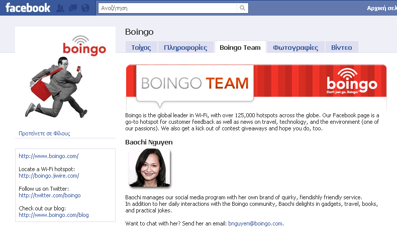 Boingo in Facebook